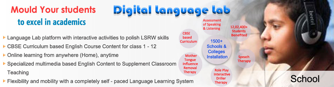 Digital-Language-Lab-For-School